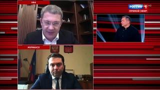 Радий Хабиров в эфире канала «Россия1» рассказал о ситуации по COVID-19 в Башкирии