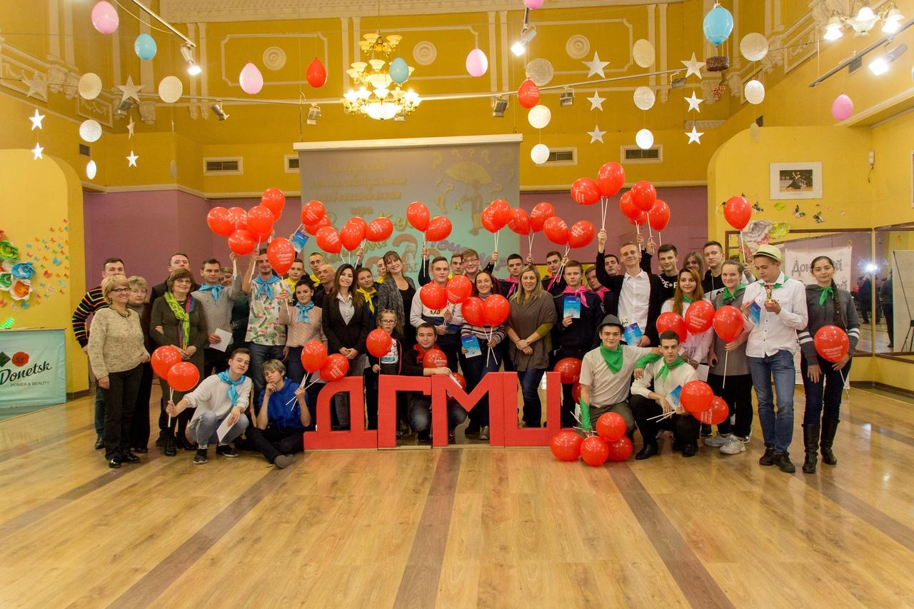 В Донецке прошёл первый тур Молодежной интеллектуальной развлекательной игры «Куда? Зачем? Почему?»