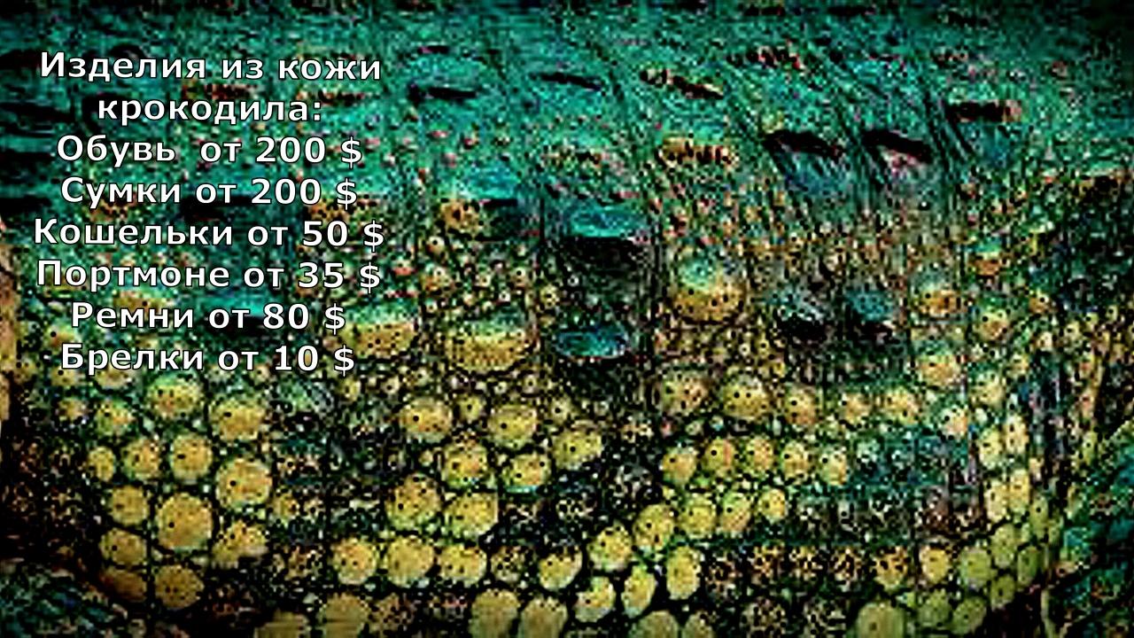 Цены на одежду и сувениры в Таиланде (фото). I09O0KaQE_4