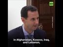 Assad on deaths of Epstein, White Helmets founder, bin Laden al-Baghdadi