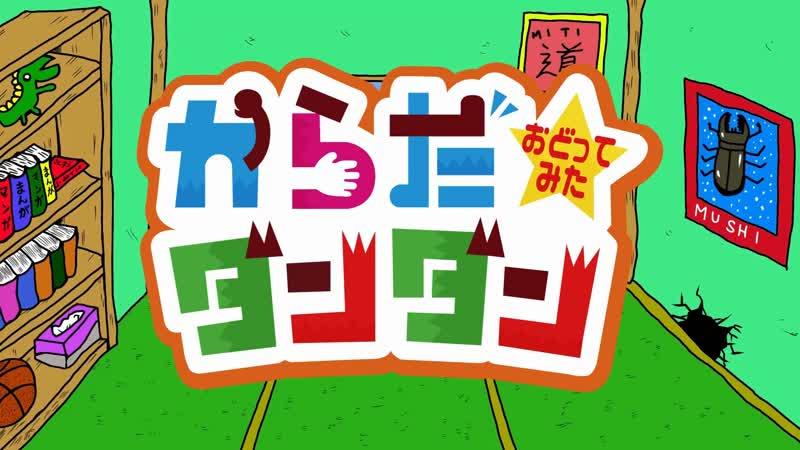 【RAB】ブレイクダンス世界一が『からだ☆ダンダン』踊ってみた【リアルアキバボーイズ】 1080 x 1920 sm35965790