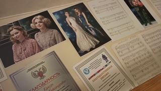 #Донбассзанами в музее МДТ имени М.М. Бровуна
