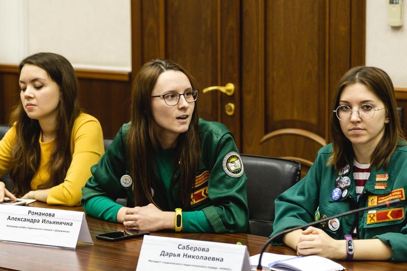 Глава города встретился с молодежными объединениями Дзержинска, изображение №2