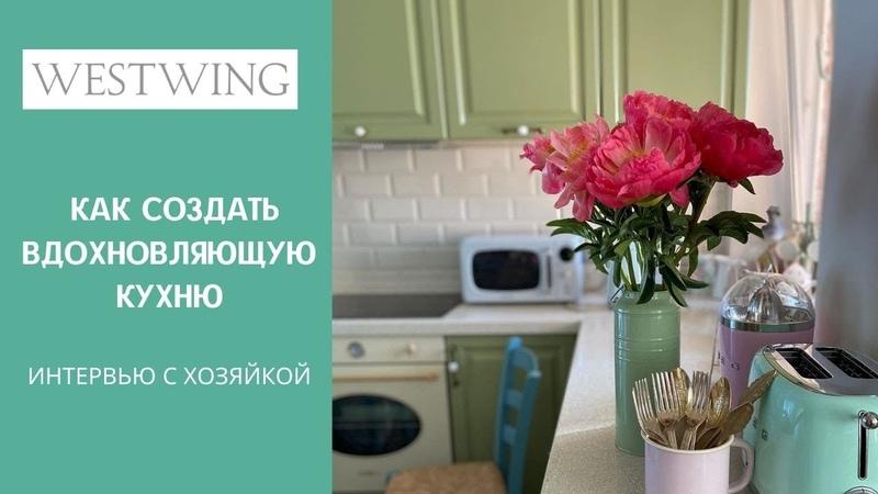 Необычная зеленая кухня с милыми деталями Интервью с хозяйкой и обзор