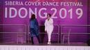 Kiyon and Yuki Mashup Singularity Serendipity BTS K pop cover song Idong 2019