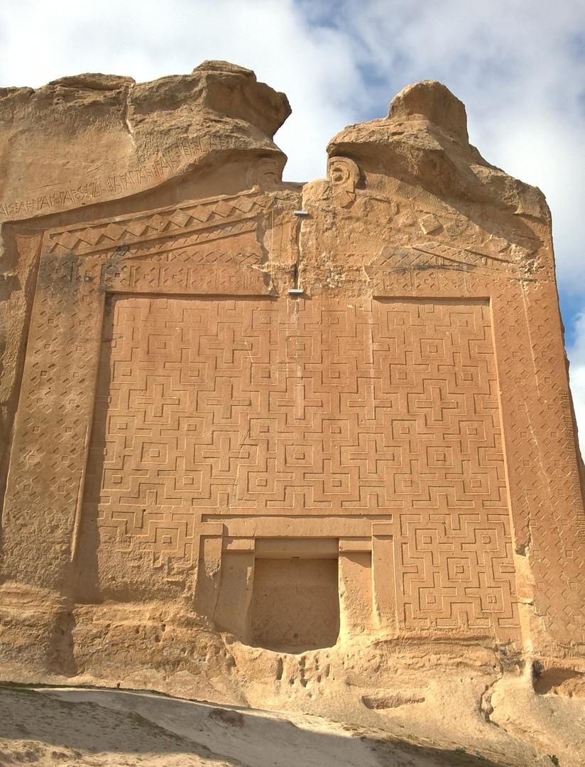 Фригийский монумент Мидас