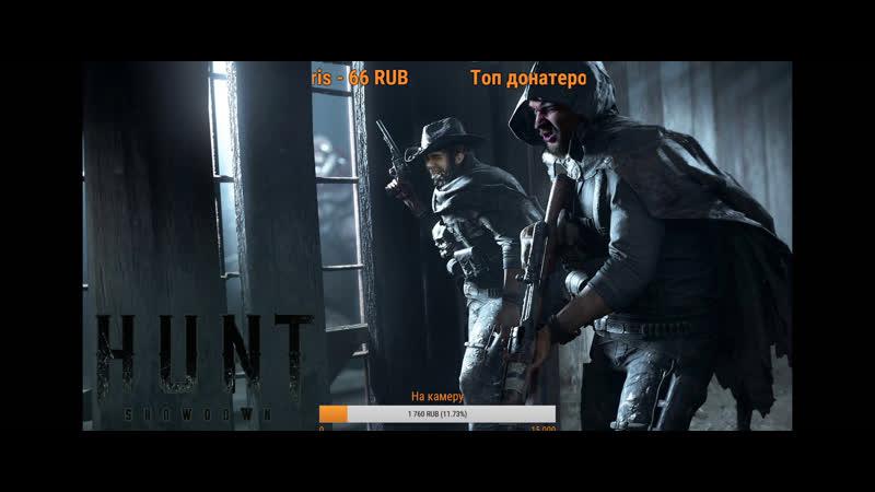 Новая игра про дикий запад и проклятых монстров Hunt Showdown