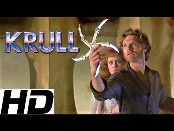 Krull • Main Theme • James Horner
