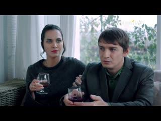 Пpо6yжденue любвu  (2020) 1,2,3,4 серия из 4 HD