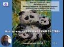 Видео открытка с Днем защиты детей от библиотеки им П И Мельникова Печерского г Нижний новгород 01 06 2020 г