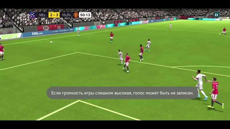 FIFA Mobile_2019-10-09-18-14-37_1.mp4