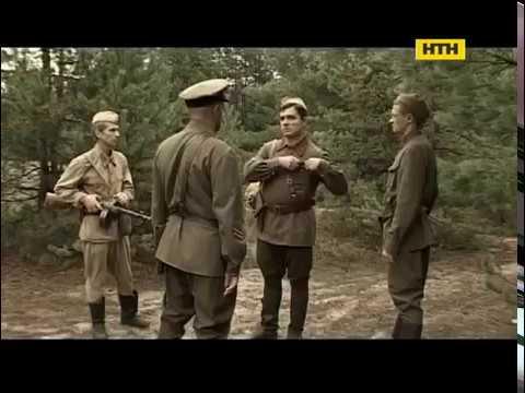 Особый отдел НКВД Легенды уголовного розыска
