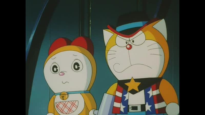 ドラミ ラえもんズ ロボット学校七不思議 Doraemon Short Movie Dorami Doraemons Robot School's Seven Mysteries 1996
