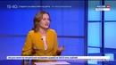 Россия 24 Пенза что даст молодым журналистам MediaАкцент