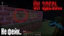 Onebrine РЕАЛЬНО существует в Minecraft Bedrock Edition Win 10 PE ! Minecraft Расследование 6.2
