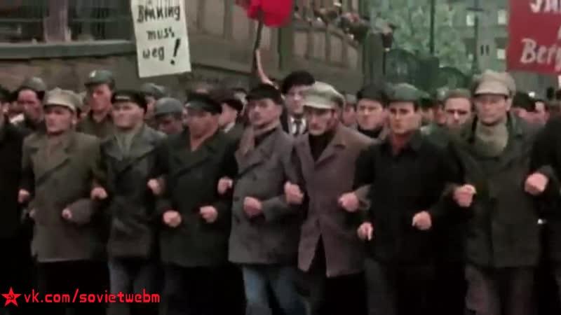 Soviet webm Radio tapok Ramstein Links 2 3 4