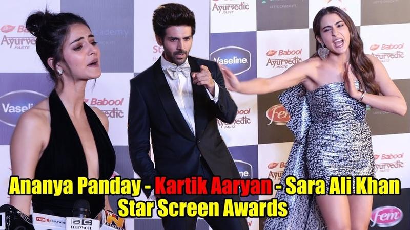 Sara Ali Khan Kartik Aaryan Ananya Panday at Star Screen Awards