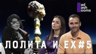 Почему Лолита Милявская не дала развод Дмитрию Иванову