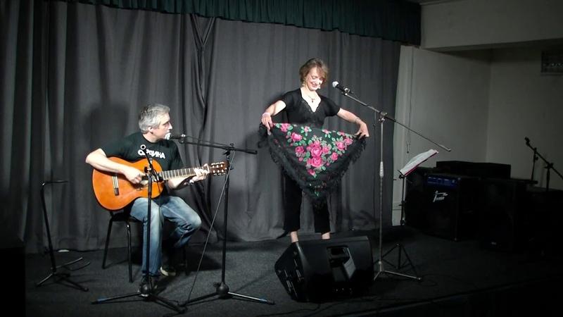 Элина и Владимир Гочуа в Троицке