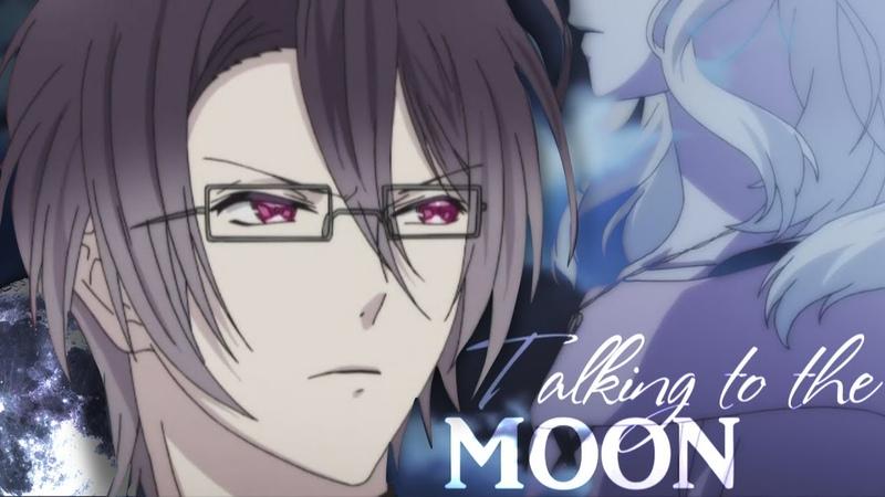 Reiji ∥ Yui ❍ Talking to the moon ❍