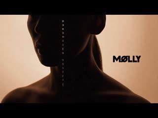 MOLLY - Опалённые солнцем I клип #vqmusic (Молли)