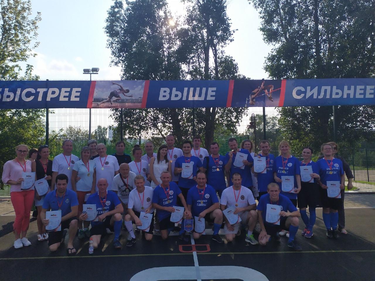 В Донецке прошел спортивный праздник, посвящённый Дню работников физической культуры и спорта ДНР