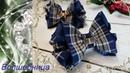 Нарядные мини бантики из репсовых лент 2,5 см своими руками/DIY ribbon bows