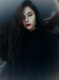 Гусева Катя