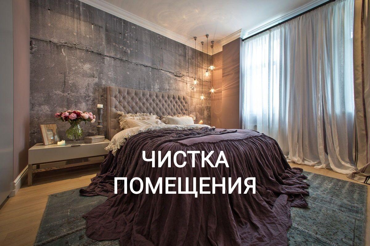иньянь - Программы от Елены Руденко KfqKFLMYsC4