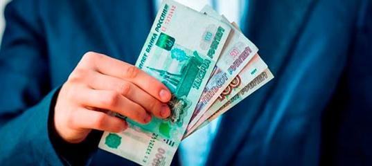 подать заявку в восточный экспресс банк на кредит онлайн