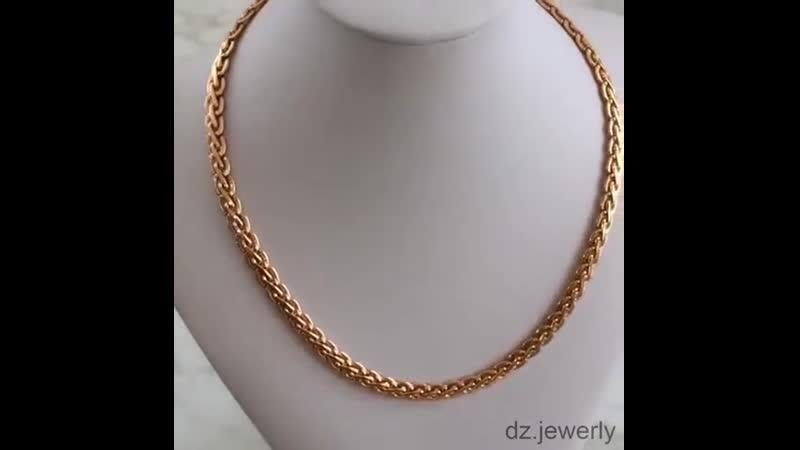 Цепочка из Дубайского золота Косичка