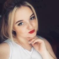 Алёна Даниленко