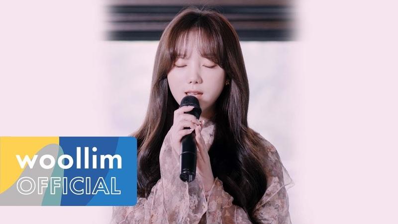 """유성은 - """"이대로 멈춰""""(Cover by. 케이(Kei) of 러블리즈) [THE LIVE]"""