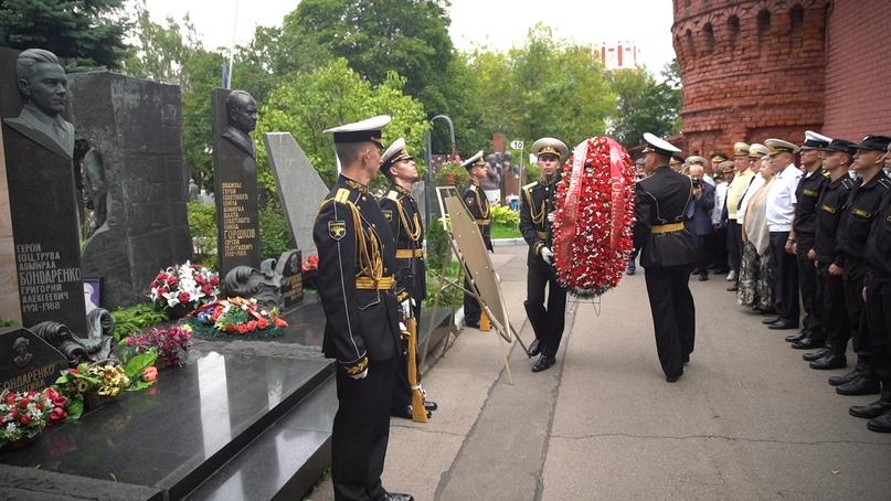 На Новодевичьем кладбище возложили венки к могилам прославленных адмиралов