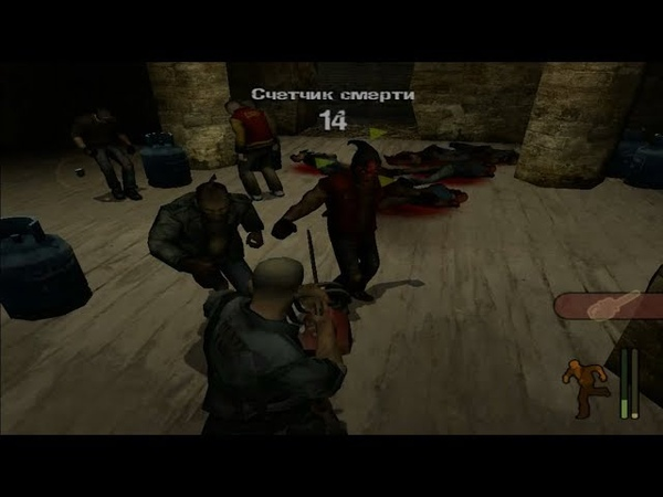 Manhunt All weapons in all levels mod