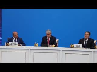 - Токаев выступает на английском на 32 заседании совета иностранных инвесторов.mp4