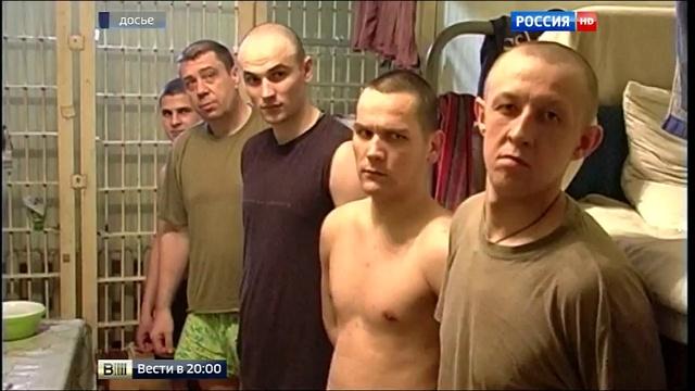Вести в 2000 • Кандидатура утверждена генерал-майор МВД стала новым омбудсменом России