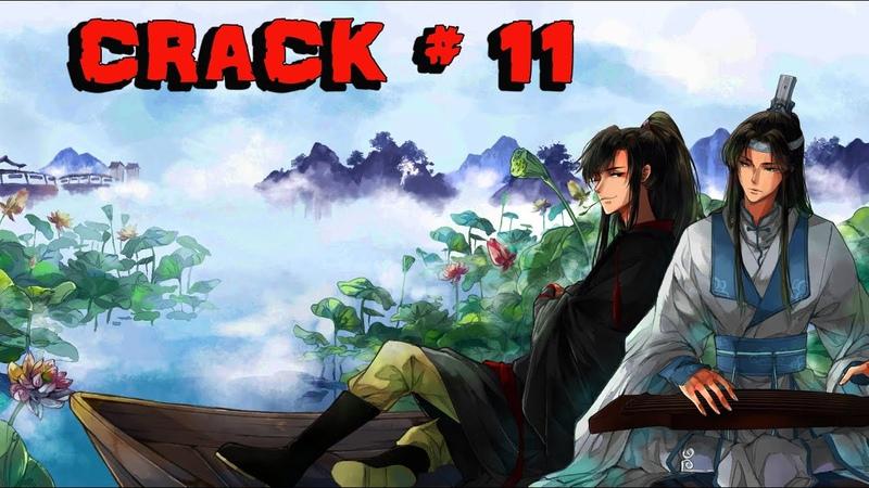Магистр дьявольского культа Mo Dao Zu Shi Crack 11 Rus