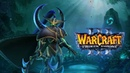 ОДИНОКАЯ НОЧНАЯ ЗВЕЗДА! ФИНАЛ! ДОП КАМПАНИЯ! Warcraft III The Frozen Throne 11