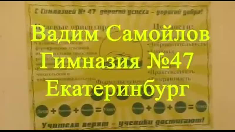 Проект Зарядка со звездой. Вадим Самойлов 5 А