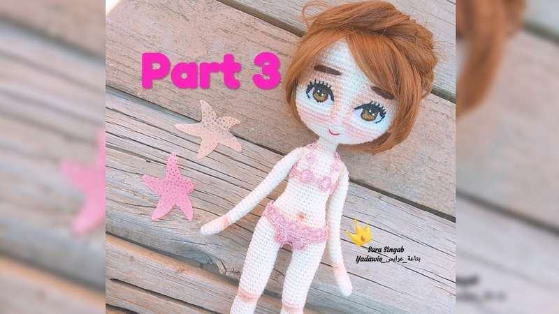 Кукла крючком 3 часть английские субтитры