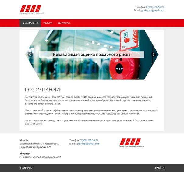 Самара создать сайт для компании эффективные программы для продвижения сайта
