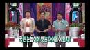 [Flowers] Miss A, U-KISS, Girl's Day, Secret, 02, EP04