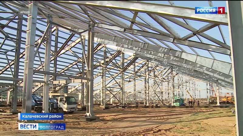 Андрей Бочаров проинспектировал строительство животноводческого комплекса в Калачевском районе