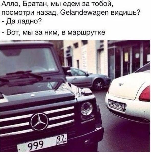 Открытки, смешные чеченские картинки вк