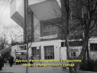 Выступление Жириновского на первом съезде ЛДПР