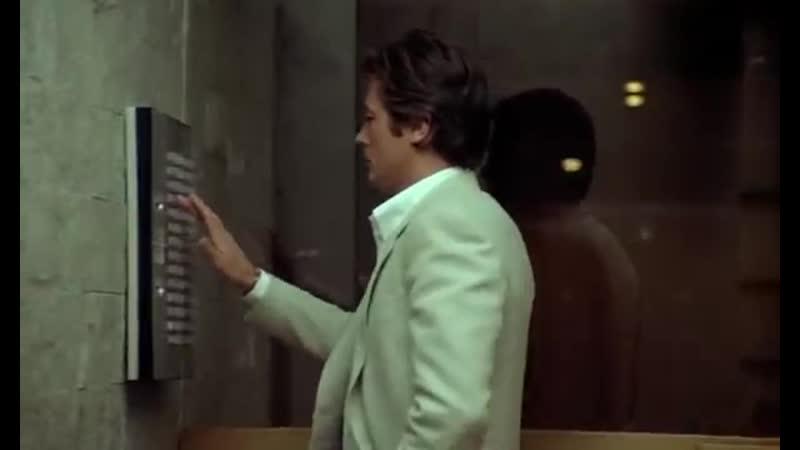 Троих надо убрать (Франция 1980) В гл. роли Ален Делон