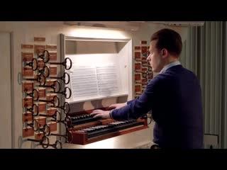"552 J. S. Bach - Prelude and Fugue in E-flat major ""St. Anne"", BWV 552 - Radosaw Kuliberda, organ"