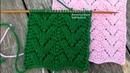 Эффектный узор Норвежская ель спицами| Norvegian Fir pattern!