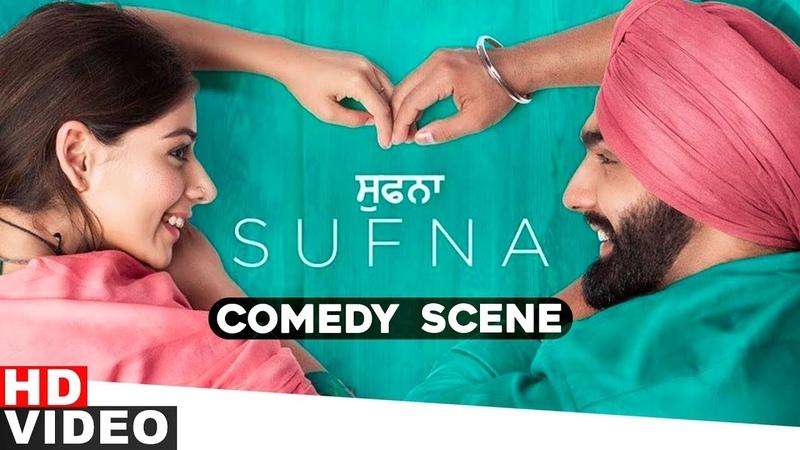 Sufna Comedy Scene Ammy Virk Tania Jaani B Praak Latest Punjabi Songs 2020